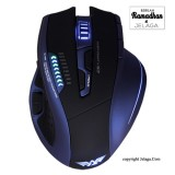 ARMAGEDDON AlienCraft IV G17 Gaming Mouse - Cosmic Blue