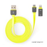 J-Save Kabel USB 2 in 1 Micro to iPhone - Yellow