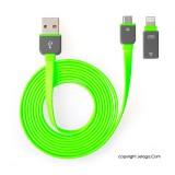J-Save Kabel USB 2 in 1 Micro to iPhone - Hijau
